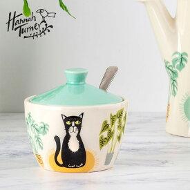 Hannah Turner(ハンナターナー)Cat Sugar Pot シュガーポット 250ml(砂糖入れ 角砂糖入れ キャニスター 調味料入れ 電子レンジ可 食洗器可 猫 ねこ ネコ キャットモチーフ 陶器 せっ器) px10