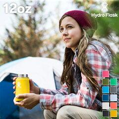 HydroFlaskHYDRATIONWideMouth12ozハイドロフラスクハイドレーションワイドマウス12オンス/354ml(魔法瓶水筒持運びステンレスボトル保温保冷タンブラーマイボトル)