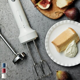 recolte(レコルト)Handy Blender Slim Plus (ハンディブレンダ— スリムプラス)(コンパクト スリム 小型 パーティ 離乳食 ハンディ ブレンダ— 泡立て器 ビータ— カップ付)