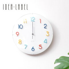 IDEALABEL(イデアレーベル)電波ラウンドウォールクロック(時計壁掛け電波カラフル)