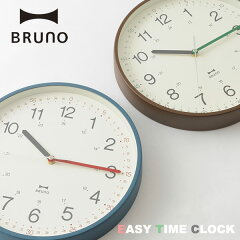 BRUNO(ブルーノ)イージータイムクロック