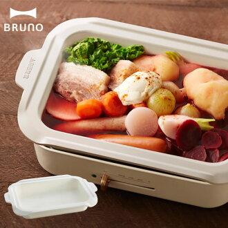 供BRUNO(布鲁诺)小型电烤盘使用的陶瓷器大衣锅(厨房电烤盘锅菜汤菜肉浓汤炖肉煮杂烩饭)
