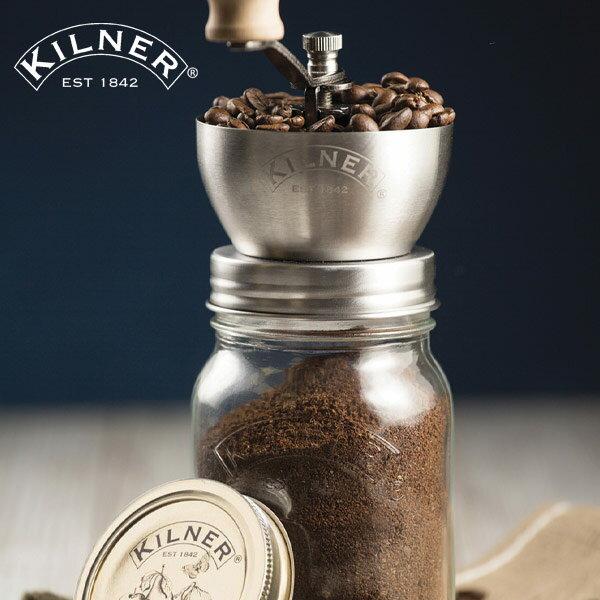 KILNER(キルナー)COFFEE GRINDER JAR 0.5L(コーヒーグラインダー ジャー0.5L)(グラインダー コーヒーミル 手煎り 焙煎 粉砕 保存 瓶 おしゃれ ギフト プレゼント 贈答品 贈り物)
