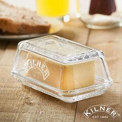 KILNER(キルナー)BUTTERDISH(バターディッシュ)(フタ付きバターケースバター入れバター容器ソーダガラス製)