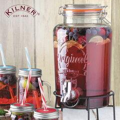 KILNER(キルナー)DISPENSER8L(ディスペンサー8リットル)(クリップトップ式ガラス製のおしゃれなドリンクサーバー8リットル密封メイソンジャー保存瓶)