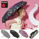 Knirps(クニルプス)X1(エックスワン)(x-1 折り畳み 傘 日傘 晴雨兼用 コンパクト おしゃれ 梅雨 UVカット)