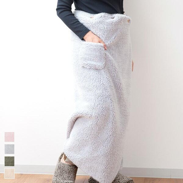 Animal Boa 2WAYブランケット(アニマルボア2wayブランケット ひざ掛け 巻きスカート ファー ボア 柔らかい 防寒 暖かい 冬用 ギフト 小泉ライフテックス 着る毛布)