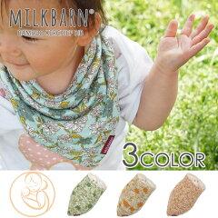 MILKBARN(ミルクバーン)バンブーカーチーフビブ(三角スタイスタイ出産祝い男の子女の子ベビー赤ちゃんギフトプレゼントよだれかけよだれカバー花柄フラワー)