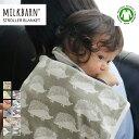MILKBARN(ミルクバーン)ストローラー ブランケット(日よけ 虫よけ 冷房対策 授乳ケープ ベビー 赤ちゃん 出産祝い …