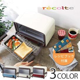 recolte(レコルト)Classic Oven Rund(クラシックオーブン ルンド)(トースター オーブン ギフト パン ピザ トースト レトロ かわいい おしゃれ)