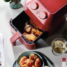 recolte(レコルト) Air Oven エアーオーブン(2.8L ノンフライヤー エアフライヤー コンベクションオーブン 電気フライヤー コンパクトタイプ 油無し 熱風揚げ物調理 健康フライヤー グリル ヘルシー ギフト プレゼント 贈答品 贈り物)