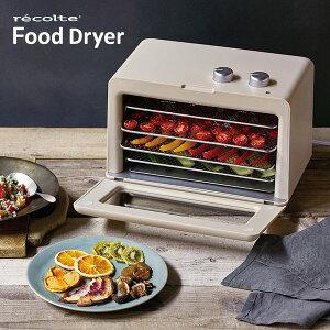recolte(レコルト) Food Dryer フードドライヤー(ドライフルーツ 乾燥野菜 ジャーキー きのこだし タイマー式 レシピ付き A4サイズ ダイヤル式 ヘルシー ギフト プレゼント 贈答品 贈り物)