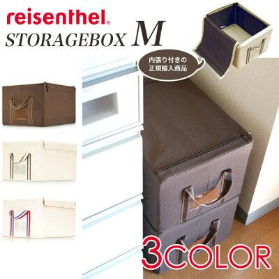 https://image.rakuten.co.jp/sixem-shop/cabinet/reisenthel_img2/993803_main1303.jpg