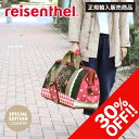 【30%OFF☆アウトレットセール】ライゼンタール【正規品】SPECIAL EDITION COUNTRYALL ROUNDER L(限定オールラウン…