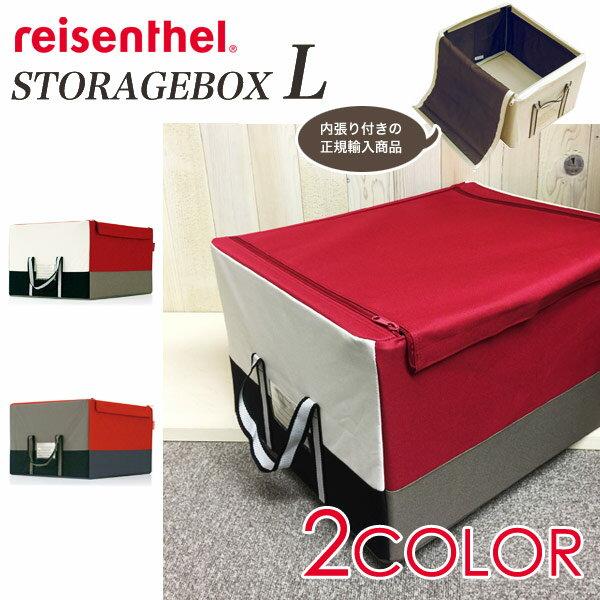 ライゼンタール(reisenthel)【正規品】STORAGE BOX L ストレージボックス Lサイズ(フタ付き 収納ボックス 折りたたみ ドイツブランド)PATCHWORK(パッチワーク)