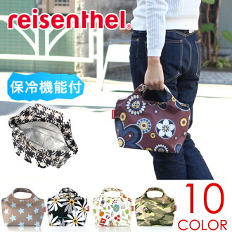 Risen-tar (reisenthel) MINI MAXI BENTOBAG L ISO (minimaxybentho bags insulated with cooler insulated lunch bag tote bag compact folding staff)