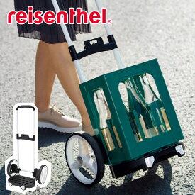 ライゼンタール(reisenthel)【正規品】CITY CRUISER RACK(シティクルーザーラック)(カート キャリーカート 買い物 旅行 ショッピング トラベル 台車)