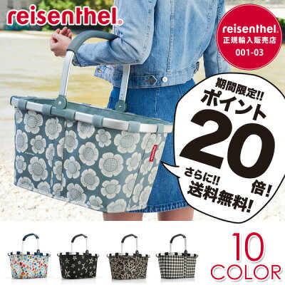 https://image.rakuten.co.jp/sixem-shop/cabinet/reisenthel_img4/99000_main01ra.jpg