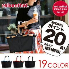 https://image.rakuten.co.jp/sixem-shop/cabinet/reisenthel_img4/9900_main01r.jpg