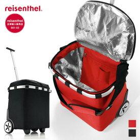 【送料無料】ライゼンタール(reisenthel)CARRY CRUISER ISO( キャリークルーザー 保冷機能付きカート ショッピングカート お買い物 アウトドア 運動会 BBQ 保冷バッグ Px10)