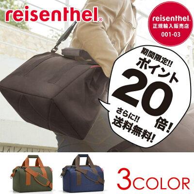 https://image.rakuten.co.jp/sixem-shop/cabinet/reisenthel_img4/992002_main_01rk.jpg
