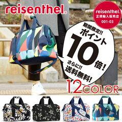 https://image.rakuten.co.jp/sixem-shop/cabinet/reisenthel_img3/992012_main01bra.jpg