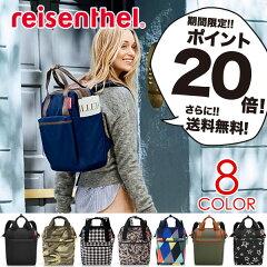 https://image.rakuten.co.jp/sixem-shop/cabinet/reisenthel_img4/992050_main_02.jpg