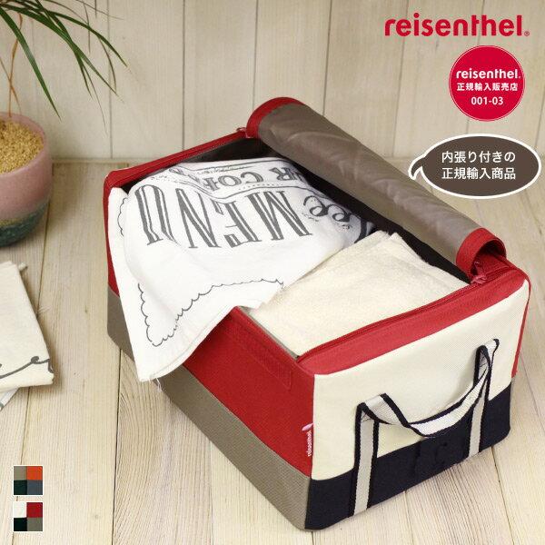 ライゼンタール(reisenthel)【正規品】STORAGE BOX S ストレージボックス Sサイズ(フタ付き 収納ボックス 折りたたみ ドイツブランド)PATCHWORK(パッチワーク)