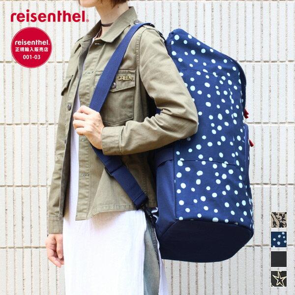 ライゼンタール(reisenthel)【正規品】CITY CRUISER BAG(シティクルーザーバッグ)(ショルダー ワンショルダー 買い物 旅行 ショッピング トラベル アウトドア BBQ)