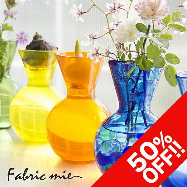 【アウトレットセール】Fabric mie(ファブリックミー)HANDBLOWN ART GLASS PLANTER(花瓶/フラワーベース/手吹きガラス/フラワーポット/球根/水栽培/ヒヤシンス/クロッカス)【ギフト包装不可・イメージ違い返品不可】