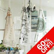 https://image.rakuten.co.jp/sixem-shop/cabinet/sale/893800_sale40.jpg