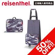 https://image.rakuten.co.jp/sixem-shop/cabinet/sale/99072477_sale30.jpg