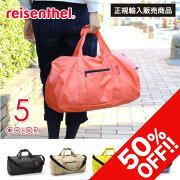 https://image.rakuten.co.jp/sixem-shop/cabinet/sale/998310_sale30.jpg
