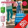 Risen-tar (reisenthel) TROLLEY XS KIDS (kids trolley XS) (the carts shopping trip travel kids children Colo suitcase cart reflector)