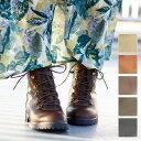 Shake In cloak シェイクインクローク トレッキングブーツ(PUレザー サイドジップ 着脱楽々 凸凹ソール ラウンドトゥ おしゃれ かわいい 履き心地ゆったり 編み上げショートブーツ レディース 靴 キャメル カエルマークの靴)