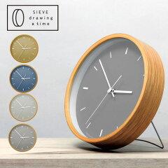 SIEVE(シーヴ)paint(ペイント)(壁掛け時計掛け時計置き時計時計木製北欧ナチュラルおしゃれ)【10P05Sep15】