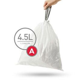 simplehuman シンプルヒューマンカスタムフィットライナー 4.5L A 専用ゴミ袋 30枚入り(パーフェクトフィットゴミ袋 Aサイズ メーカー直送)