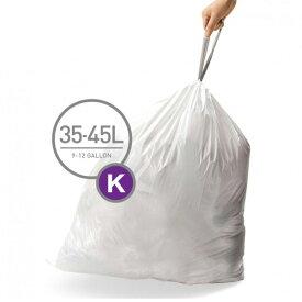simplehuman シンプルヒューマンカスタムフィットライナー 35-45L K 専用ゴミ袋 20枚入り(パーフェクトフィットゴミ袋 Kサイズ メーカー直送)