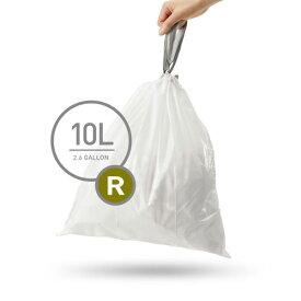 simplehuman シンプルヒューマンカスタムフィットライナー 10L R 専用ゴミ袋 20枚入り(パーフェクトフィットゴミ袋 Rサイズ メーカー直送)