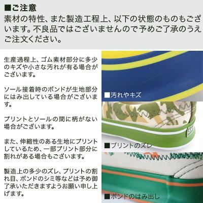 ddb84cd95c4a5 楽天市場  アウトレットセール SKIPPON(スキッポン)キッズ ...