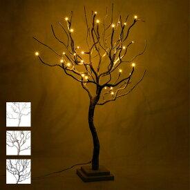 SPICE(スパイス)LED ブランチツリー Sサイズ 70cm(LEDライト クリスマスツリー 白樺ツリー LEDツリー LED 飾り 照明 ライト シラカバ シンプル パーティ イベント ホワイト ゴールド ブラウン Px10)