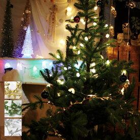 SPICE(スパイス)LEDガーランド リモコン付き 50球(リーフ型 葉っぱ イルミネーション LEDライト ツリー 飾り付け 飾り 照明 ライト シンプル パーティ イベントゴールド シルバー グリーン Px10)