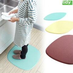 tidy(ティディ)KitchenPadキッチンパッド/キッチン用マット【送料無料】【10P02jun13】