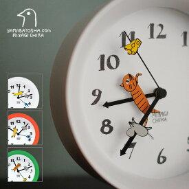 山鳩舎 2wayクロック(置き掛け兼用 ウォールクロック 掛け時計 置時計 置き時計 動物 どうぶつ アニマル クロック ねこ ネコ 猫 ねずみ チーズ きつね うさぎ ちょうちょ 山鳩舎 みやぎちか)