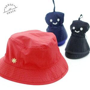 在庫限り!【アウトレットセール】Teru Teru Hatてるてるハット(リバーシブル 折りたたみ UV90%カット 熱中症対策 熱中症予防 猛暑対策 紫外線カット 帽子 サファリハット サーフハット つば広