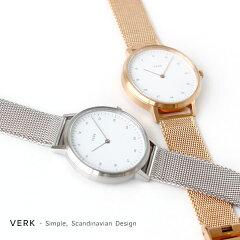 VERKWATCHSTAIBMESHスウェーデンの時計ブランド(40mm北欧デザインステンレススティールシンプルミニマル)
