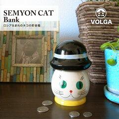 VOLGA(ヴォルガ)SEMYONCATMatryoshka(セミョンキャットマトリョーシカロシア製手作り木製玩具オブジェネコ猫雑貨)