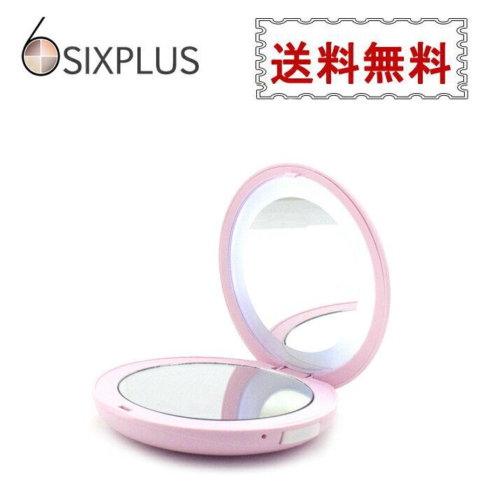【クーポンあり】SIXPLUS 充電式5倍拡大鏡LEDライトコンパクトハンドミラー ギフト プレゼント シックスプラス 女性への贈り物