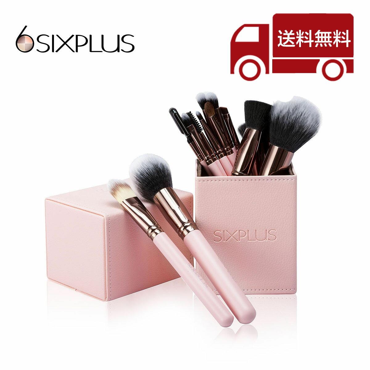 ★ 送料無料 ★ SIXPLUS ロマンチックなピンク色 メイクブラシ15本セット