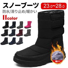 【カードパッケージプレゼント中!送料無料】[SIXSPACE] スノーブーツ メンズ レディース ショート ブーツ スノーシューズ 防水 防寒 防滑 保暖 冬用 カジュアル 綿靴 雪靴 ボアブーツ
